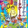 『おばけずかんカードゲーム』(講談社,斉藤 洋,宮本 えつよし)|講談社BOOK倶楽